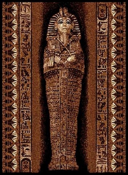 Egyptian Rug Pharoah Tomb African Rug African Decor